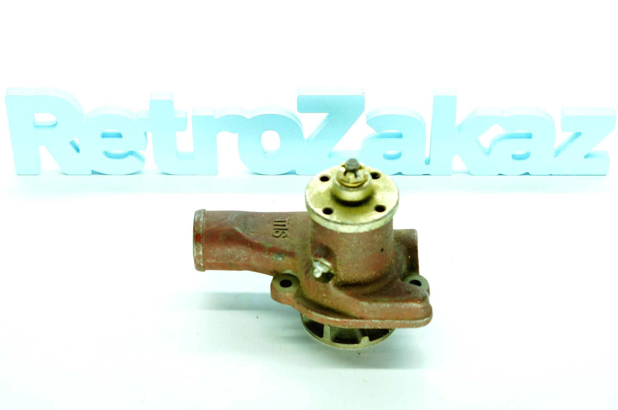Водяной насос Газ 21 Волга
