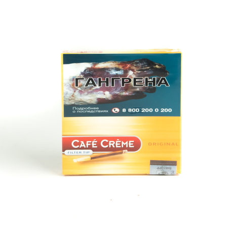 Сигариллы Cafe Creme Filter Tip Original 10 шт
