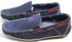 Модные мужские мокасины под джинсы Faber 142213-7 Navy Blue.