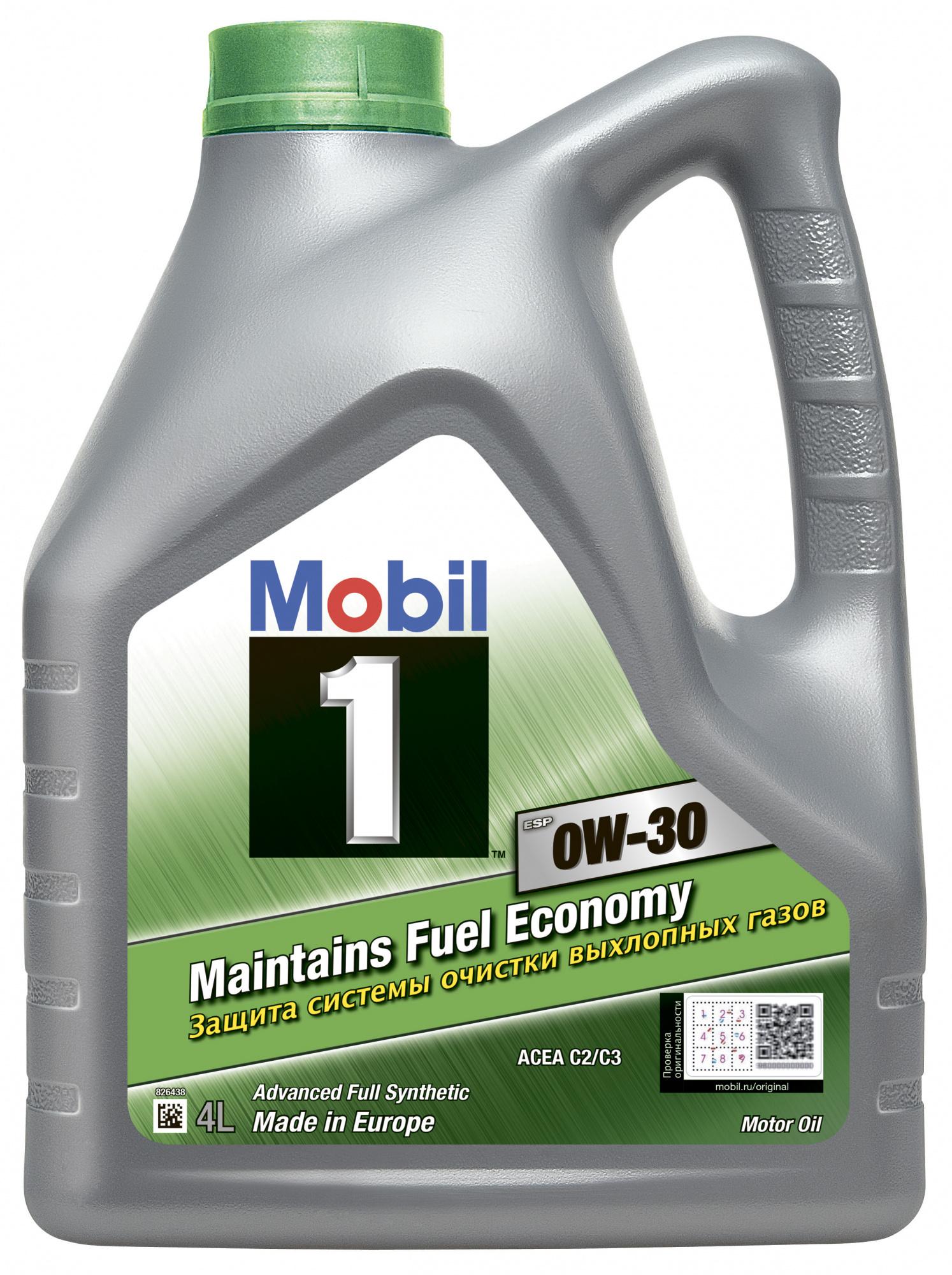 Mobil 1 ESP 0W30 Синтетическое моторное масло