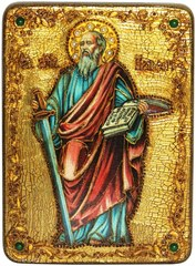 Инкрустированная икона Первоверховный апостол Павел 29х21см на натуральном дереве в подарочной коробке