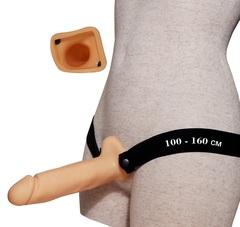 Фаллопротез с полостью № 1 на резинке размера XXL - 18,5 см.