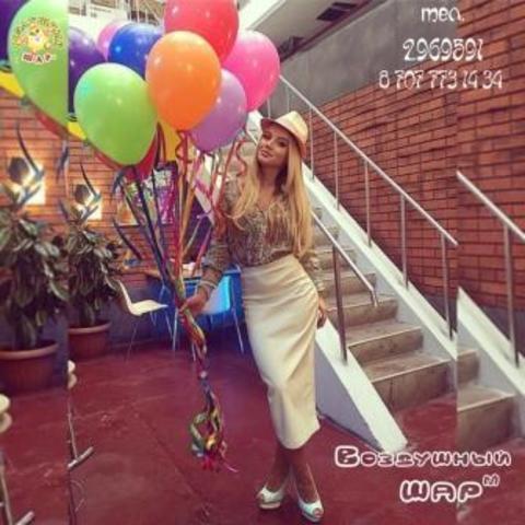 яркие воздушные шарики Алматы