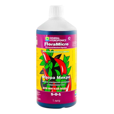 Удобрение FloraMicro SW для мягкой воды 1л