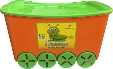 Контейнер для игрушек гусеница. Цвет: Оранжевый