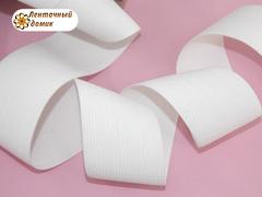 Резинка белая ширина 50 мм