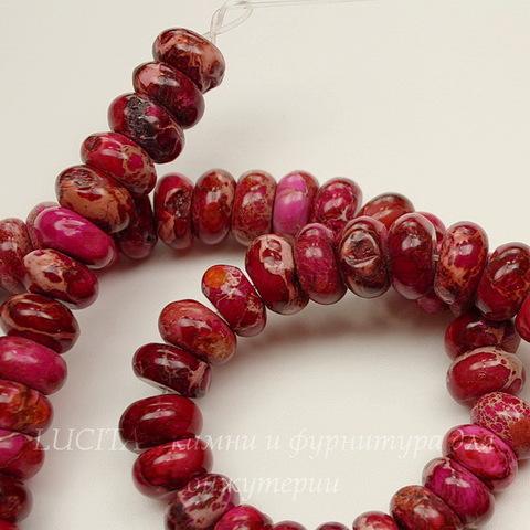 Бусина Яшма Императорская (прессов.,тониров), рондель, цвет - пурпурно-розовый, 10х6 мм, нить