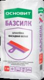 БАЗСИЛК ОСНОВИТ Т-30 Шпаклевка цементная  белая 20кг