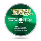 Алмазный диск MESSER-DIY диаметр 230 мм со сплошной режущей кромкой для резки керамической плитки
