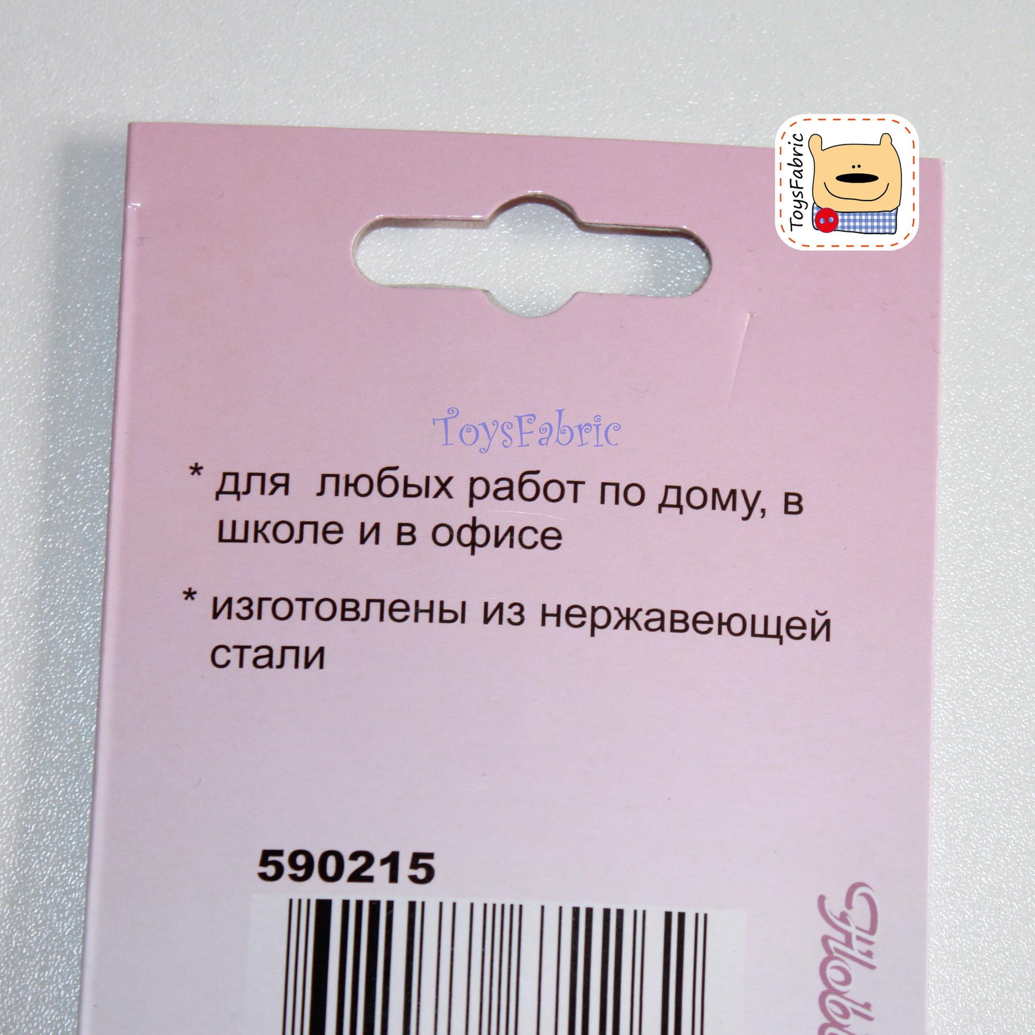 Ножницы универсальные 21,5см (Т25)