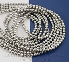 5810 Хрустальный жемчуг Сваровски Crystal Light Grey круглый 4 мм,  10 штук