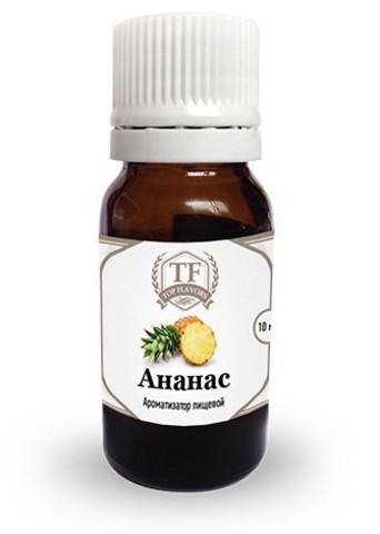 Ароматизатор пищевой Ананас