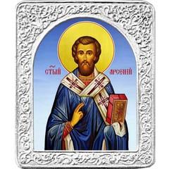 Святой Арсений. Маленькая икона в серебряной раме.
