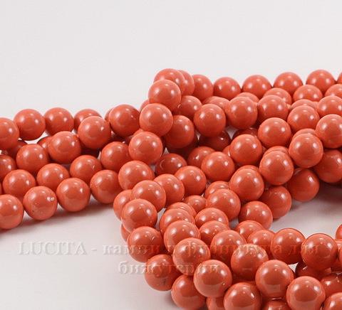 5810 Хрустальный жемчуг Сваровски Crystal Coral круглый 6 мм, 5 штук (Crystal Coral 3)