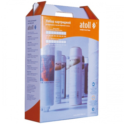 Картриджи для фильтров Atoll №303 STD (для D-31. A-313E. A-314E)
