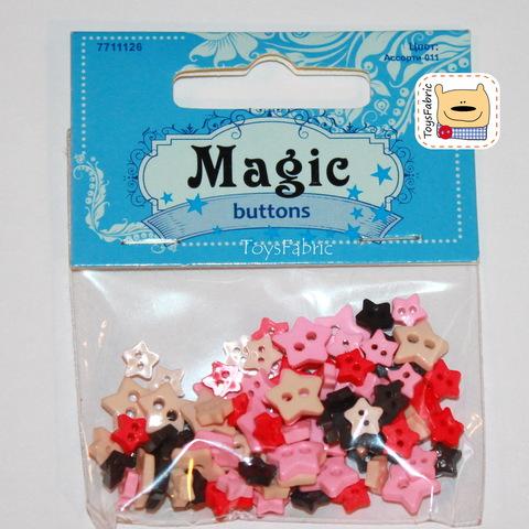 Набор мини пуговиц Magic (ВМ51) звёздочки  ассорти №011