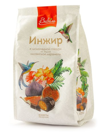 ВИВАЛЬ Инжир в шоколаде со вкусом миланской карамели 200г
