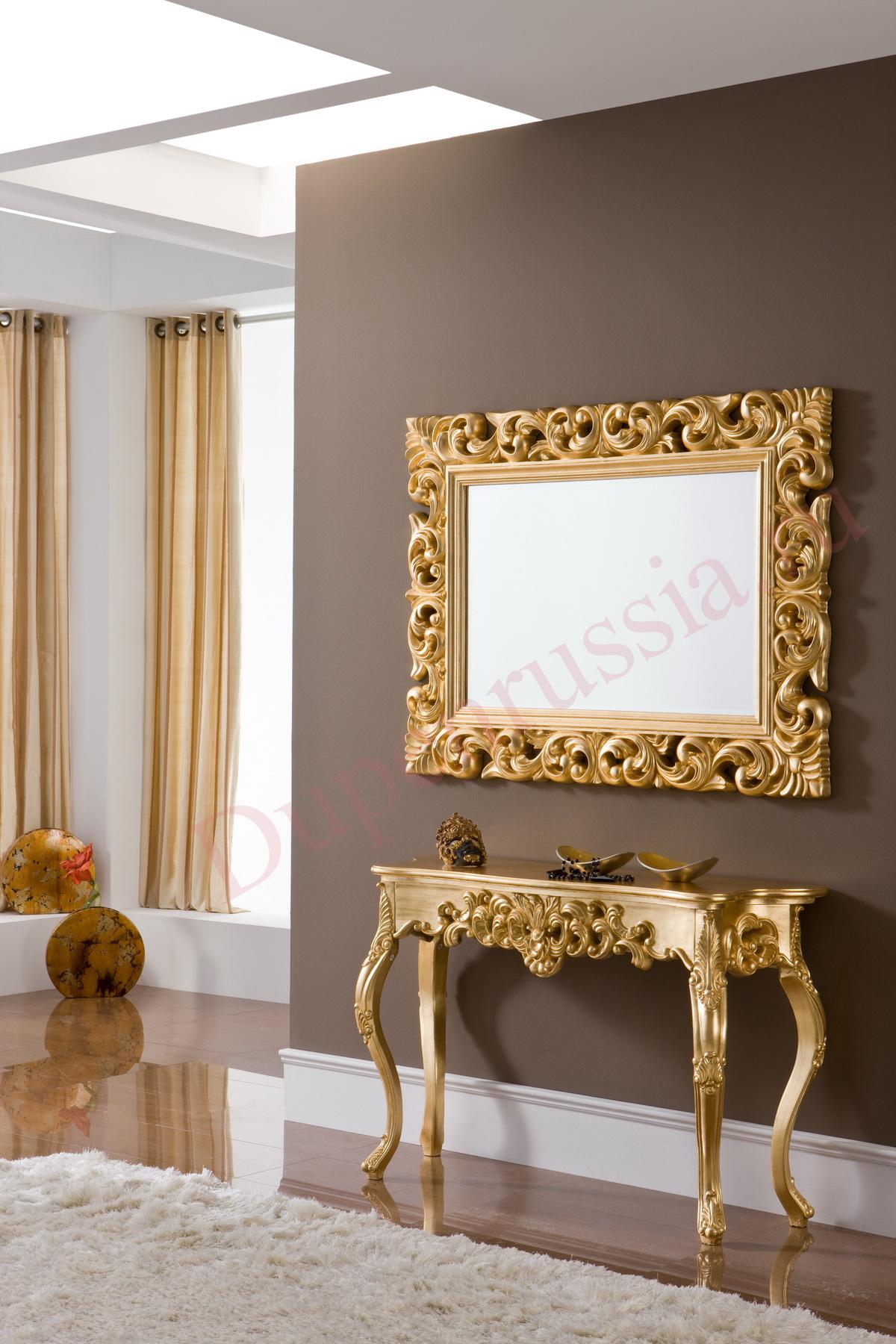 Зеркало DUPEN PU049 золото (90*120), Консоль DUPEN К58 золото