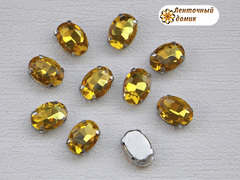 Камень овал в цапах  10*14 мм желтый