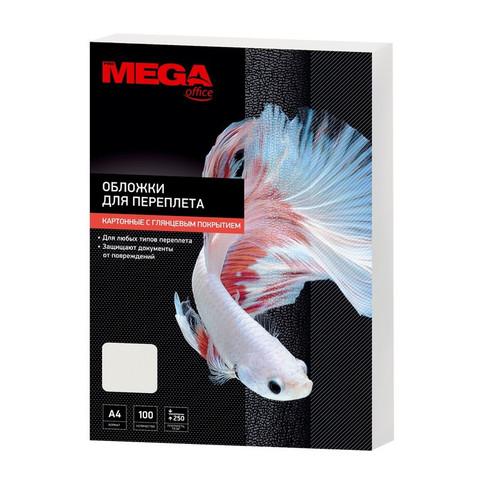 Обложки для переплета картонные ProMega Office бел.глянА4,250г/м2,100шт/уп.