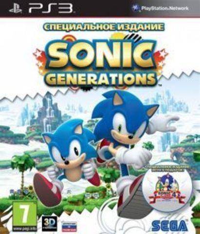 PS3 Sonic Generations (с поддержкой 3D, английская версия)