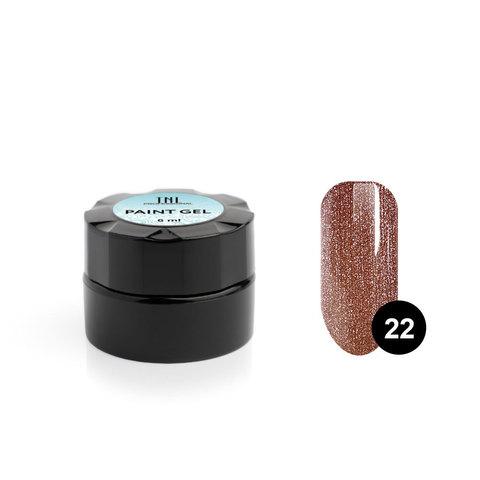 Гель-краска для дизайна ногтей TNL №22 (бронза), 6 мл.