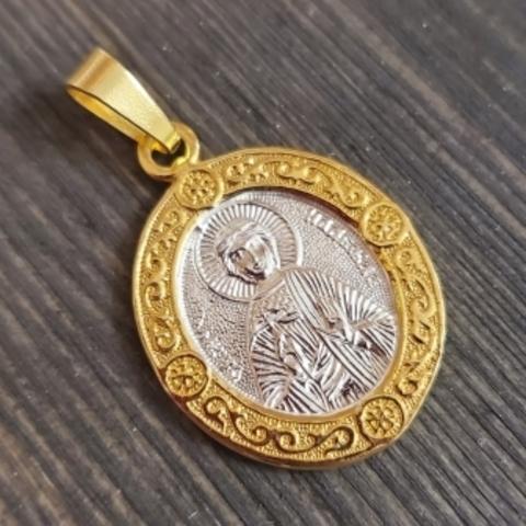 Нательная именная икона святая Надежда с позолотой