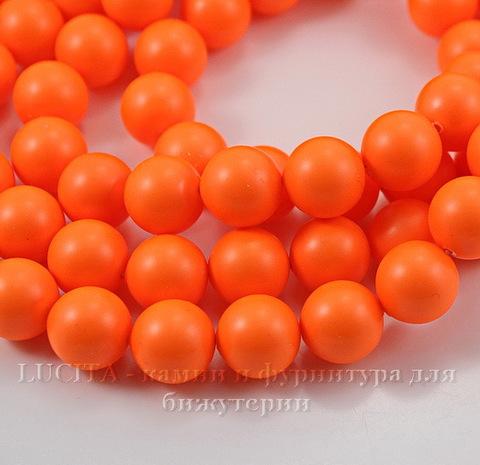 5810 Хрустальный жемчуг Сваровски Crystal Neon Orange круглый 4 мм,  10 штук (Crystal Neon Orange 1)