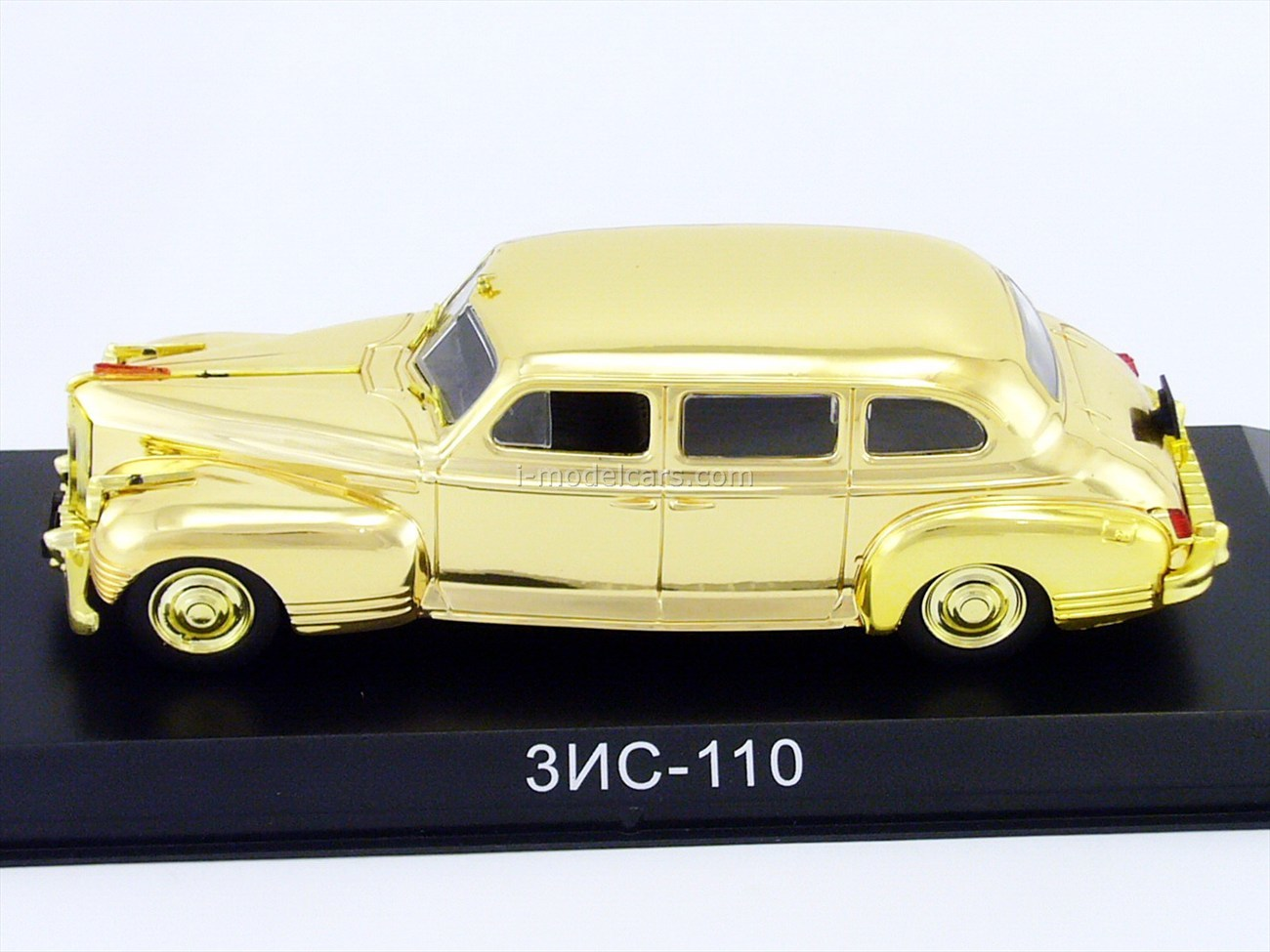 ZIS-110 gold 1:43 DeAgostini Auto Legends USSR limited series