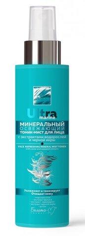 Белита М Ultra marine Минеральный Освежающий тоник-мист для лица 190г