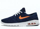 Кроссовки Мужские Nike Stefan Janoski Blue White Orange