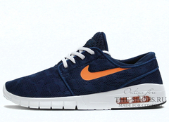 Кроссовки Мужские Nike Stefan Janoski Blue White Orange