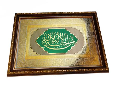 Оберег мусульманский №3 малый