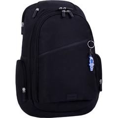 2d98f9785d3a Городской рюкзак - купить повседневный рюкзак для города в Украине с ...