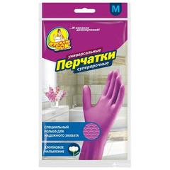 Перчатки Фрекен Бок резиновые плотные, L,М