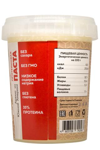 Протеиновая паста Кокос 1000г [стевия] (1 бан)