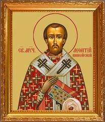Леонтий (Леон) Никейский, Андриапольский священномученик. Икона на холсте.