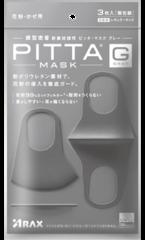 PITTA MASK R, маска-респиратор стандартный размер 3 шт в упаковке (серая)