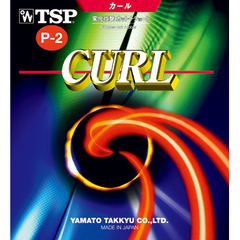 Короткие шипы TSP Curl P-2