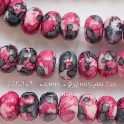 """Бусина Жадеит """"Океанический"""" (тониров, прессов), рондель, цвет - фиолетовый с серым, 6 мм, нить"""