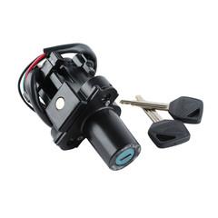 Замок зажигания с ключами для Honda CB400 VTEC, CBR250 11-15, CBR600RR 03-06, VFR800 03-08, VTR1000