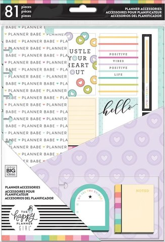 Набор аксессуаров для планера  Classic Accessory Pack - Planner Babe