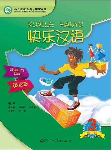 Happy Chinese (English Edition) 2nd Edition vol.3 Student's Book