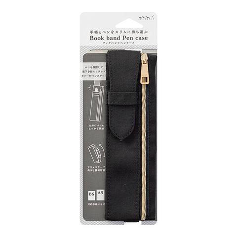 Пенал Midori Book Band Pencase (черный, для блокнотов B6~A5)