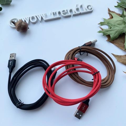 USB кабель Lightning 120cm Baseus Yiven