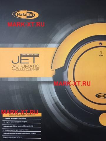 Умный робот пылесос HalzBot Jet Compact