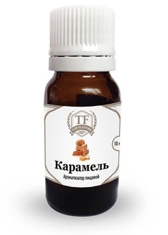Ароматизатор пищевой Карамель
