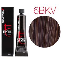 Goldwell Topchic 6BKV (лилово-коричневый) - Cтойкая крем краска 60мл