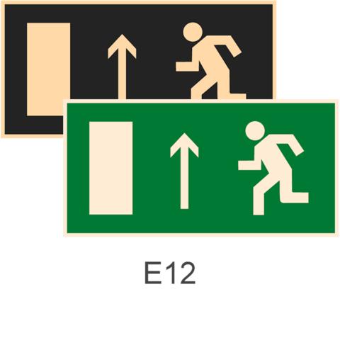фотолюминесцентные знаки Е12 Направление к эвакуационному выходу прямо (левосторонний)