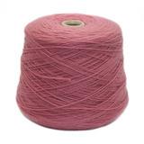 Пряжа Fabifil Robin 8359 ягодный